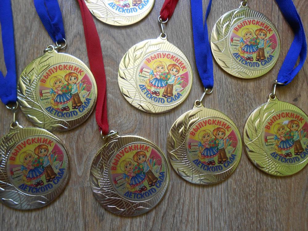 Medaliai rusų kalba