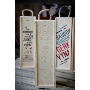 Dovana vyno dėžutė